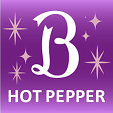 hot pepper.png